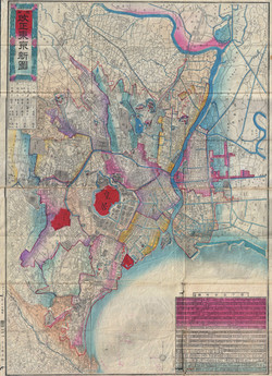 Tokyo (1886)