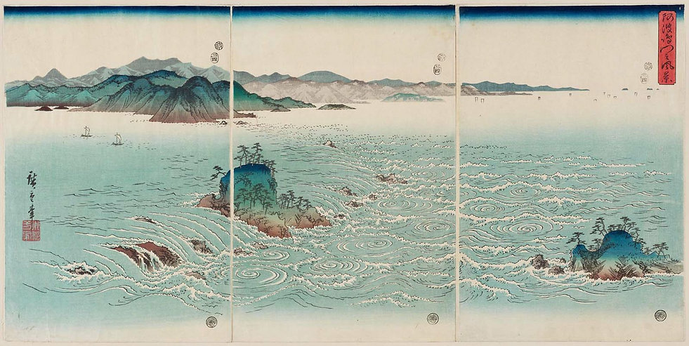 Hiroshige, Awa_no_Naruto-雪月花_阿波鳴門之風景-Les