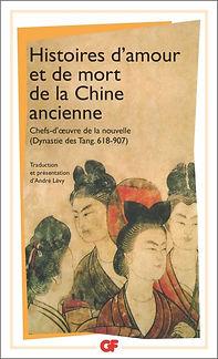 Histoires-d-amour-et-de-mort-de-la-Chine