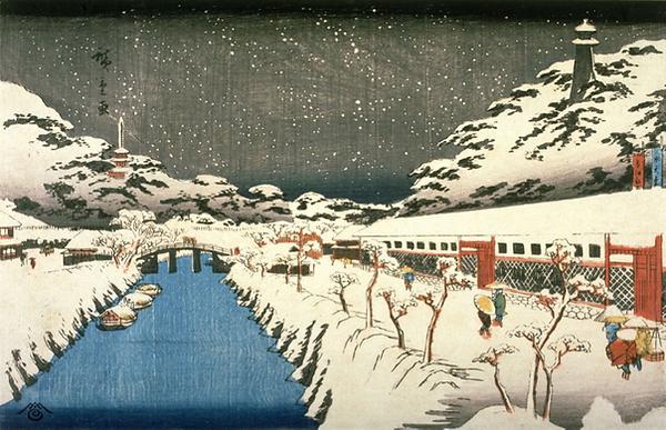Utagawa Hiroshige (歌川広重, 1797-1858), Aka