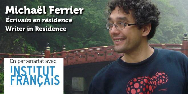 M. FERRIER in India (2/3)