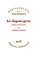 Le Japon grec.jpg