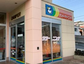 アルプス羽村店