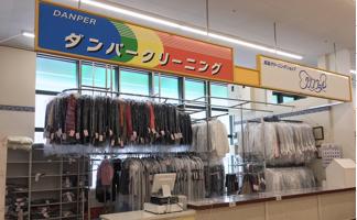 アルプス豊田南店