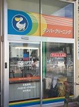 0817_takakura_s.png