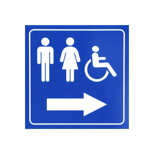 שלט הכוונה לשירותי נכים כולל חץ לימין