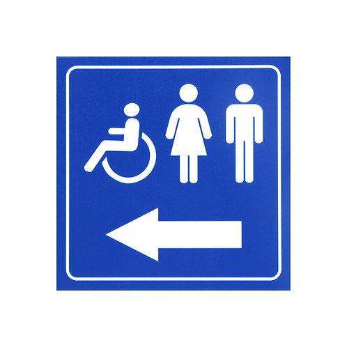 שלט הכוונה לשירותי נכים כולל חץ הכוונה לשמאל