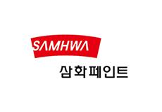 samhwa.png