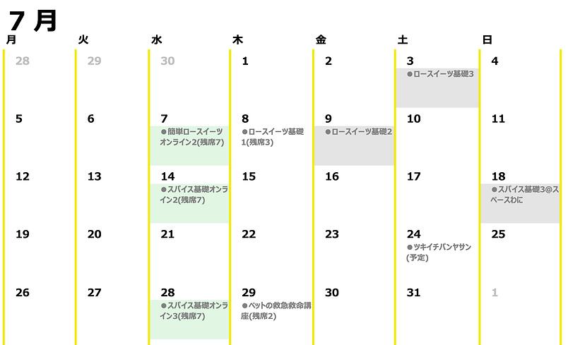 スクリーンショット 2021-06-01 16.31.19.png