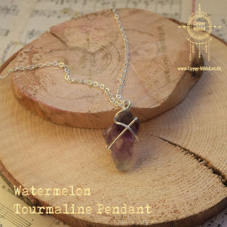 Watermelon Tourmaline Cross Over Pendant