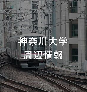 thumb_area_jindai.jpg
