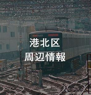 thumb_area_kouhokuku.jpg