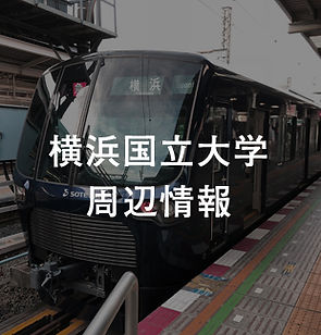 thumb_area_yokokoku.jpg