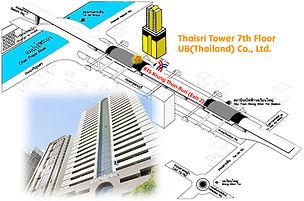 Thaisri UBthailand.jpg