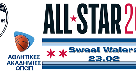 4ο All Star Day! 23.02.2020!