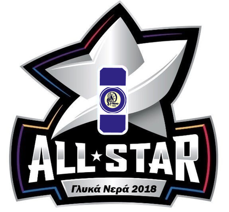 3ο All Star Day! 04.02.2018!