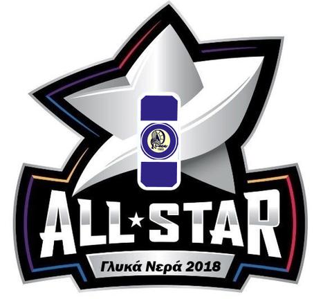3ο All Star Day! 04.02.2018!