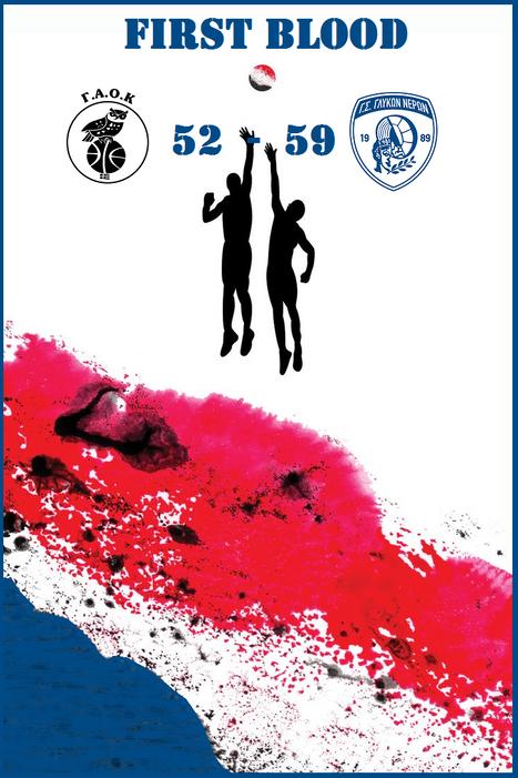 ΑΝΔΡΙΚΟ: 24.10.2019: Το πρώτο 'αίμα'!