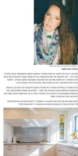 כלבו חיפה