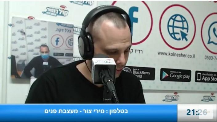 ראיון רדיו קול נשר