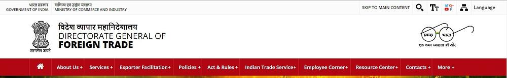 Directorate General of Foreign Trade (DGFT), DGFT Portala, https://dgft.gov.in/, DGFT IEC, Import Export Code