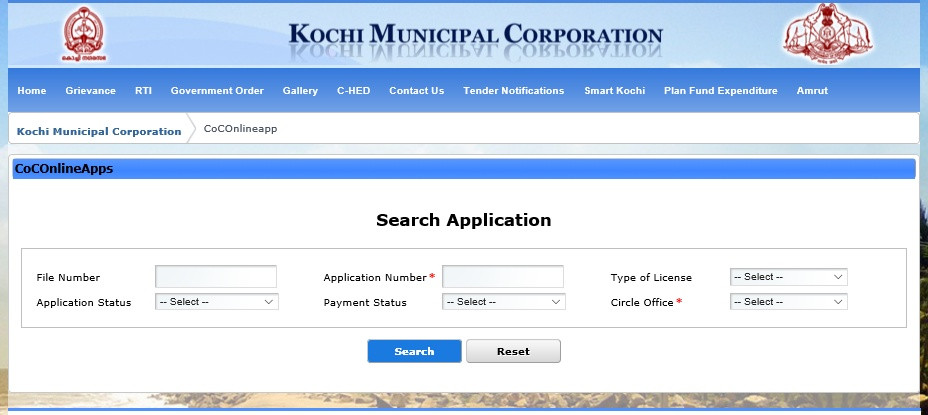 Trade license online submission in Cochin Corporation, Trade License online application, Apply trade license online, Register for Trade License online