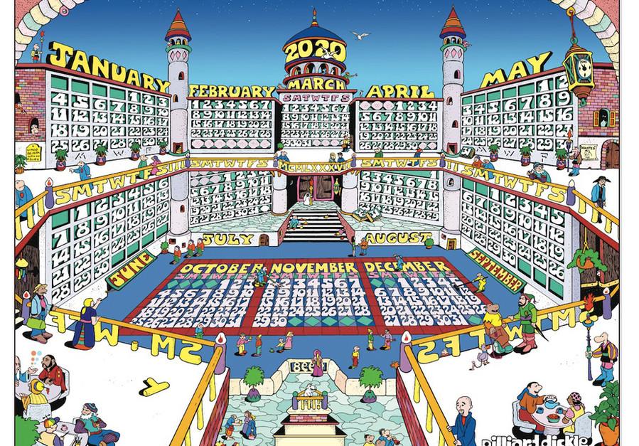 The Palace of Calendaria