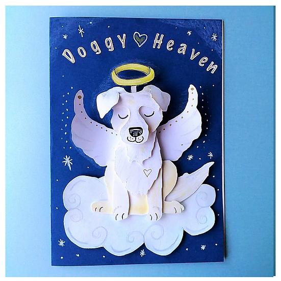 Loss of Pet Dog 3D Sympathy Card