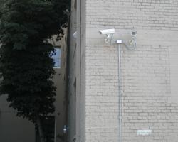 CCTV Los Angeles