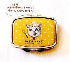 NEKO WORK Accessory case cat - Cook
