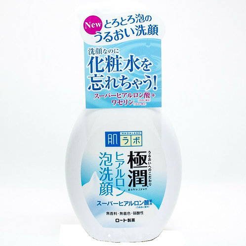 HADA LABO Gokujyun Hyaluron Cleansing Foam