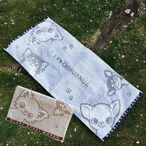 Chihuahua Face Towel