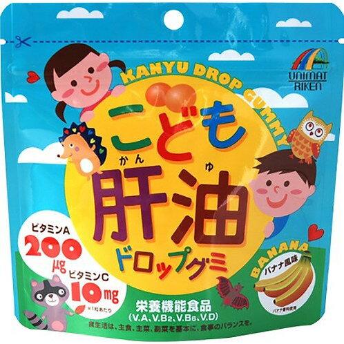 KANYU Drop Gummy For Kids 100pcs