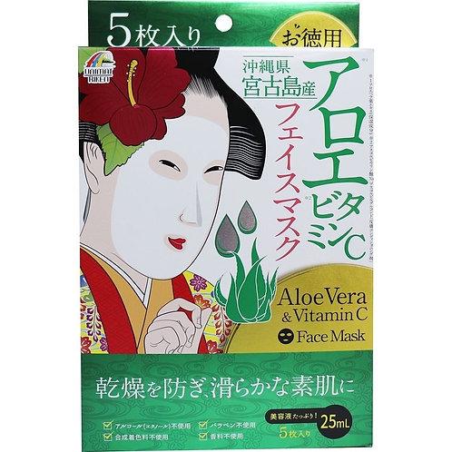 Aloe From Miyakojima, Okinawa & Vitamin C Derivatives Face Mask 5 Sheets