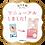 Thumbnail: Himecoto Shiro waki Hime Armpit Princess Soap 100g