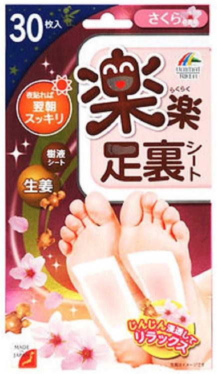 RAKURAKU Cherry Blossom Relaxing Sheet For Sole 30 Sheets