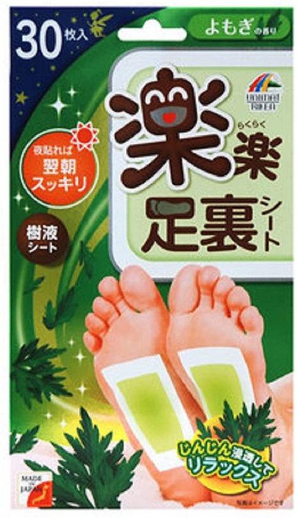 RAKURAKU Mugwort Relaxing Sheet For Sole 30 Sheets