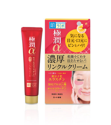 HADA LABO Gokujyun Moist Lift Alpha Special Wrinkle Cream 30g