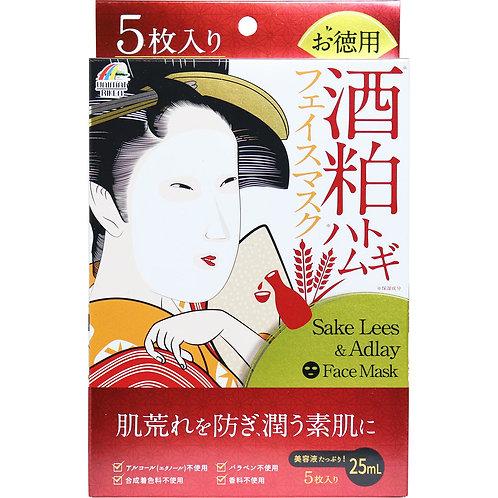 Sake Lees & Adlay Face Mask 5 Sheet