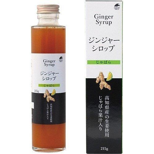 Ginger Syrup 215g