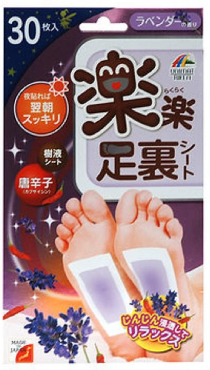 RAKURAKU Lavender Relaxing Sheet For Sole 30 Sheets