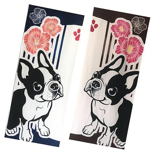 Boston Towel Tapestry