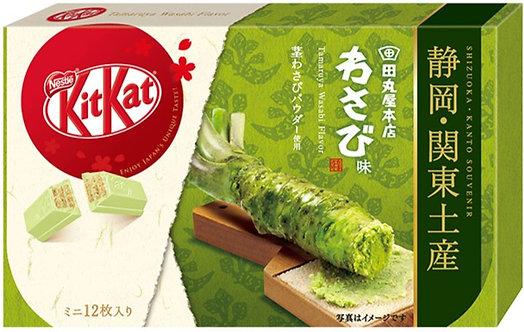 Kit Kat Wasabi Chocolate Box (12 Mini Bar)