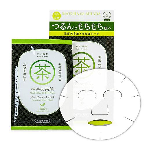 MATCHA de BIHADA Premium Sheet Mask 4pcs