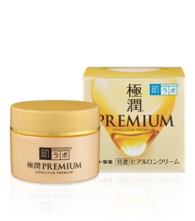 HADA LABO Gokujyun Premium Super Moisture Cream 2020 Edition