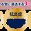 Thumbnail: Himecoto Shiro waki Hime Armpit Night Pack 30g