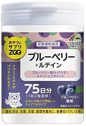 Supplement ZOO Series For Snacks Blueberry + Lutein 150T