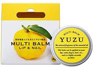 Daily Aroma Yuzu Multi Balm Lip & Nail Lip Cream 8g