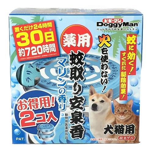 Doggyman Hayashi mosquito repellent jelly 2 pcs - Marine scent