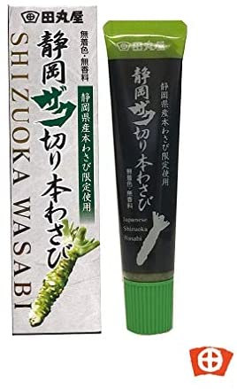 Tamaruya Authentic Shizuoka chopped Wasabi Paste 45g